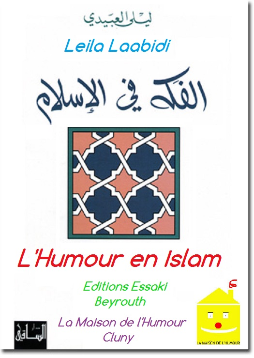 Humour en islam3