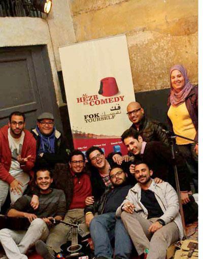Parti du sourire egyptien