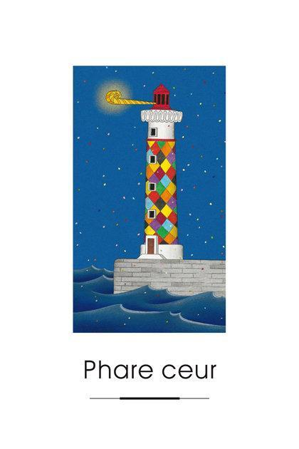 phare-coeur-1.png